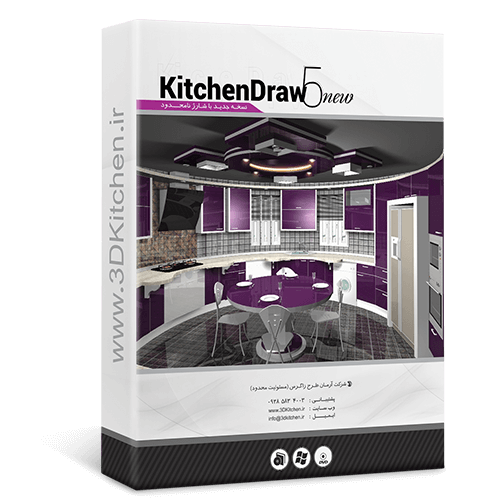 KitchenDraw5.0